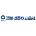 環境機器株式会社 企業イメージ