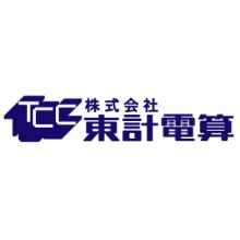 株式会社東計電算  企業イメージ
