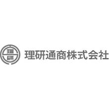 理研通商株式会社 企業イメージ