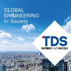 東京電設サービス株式会社 企業イメージ