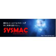 株式会社シスマック 企業イメージ