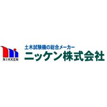 ニッケン株式会社 企業イメージ