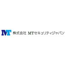 株式会社MTセキュリティジャパン 企業イメージ