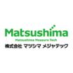株式会社マツシマメジャテック 企業イメージ