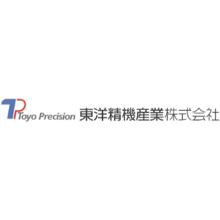 東洋精機産業株式会社 企業イメージ