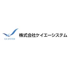 株式会社ケイエーシステム 企業イメージ
