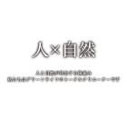 光陽株式会社 企業イメージ