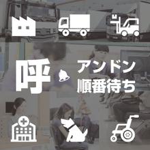 株式会社パシフィック湘南 企業イメージ
