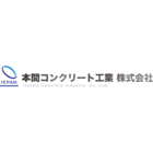 本間コンクリート工業株式会社 企業イメージ