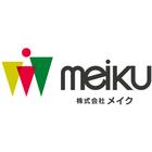?横会社ロゴ(タグライン株式会社メイク).jpg