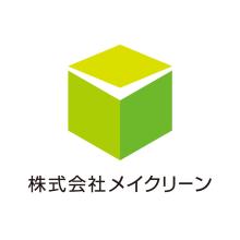 株式会社メイクリーン 企業イメージ