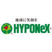 株式会社ハイポネックスジャパン 企業イメージ