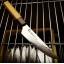 株式会社青木刃物製作所 企業イメージ