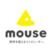株式会社マウスコンピューター 企業イメージ