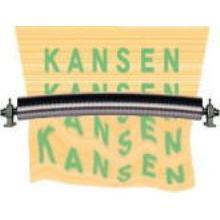 カンセンエキスパンダー工業株式会社 企業イメージ
