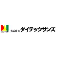 株式会社ダイテック 企業イメージ