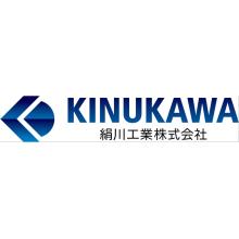 絹川工業株式会社 企業イメージ