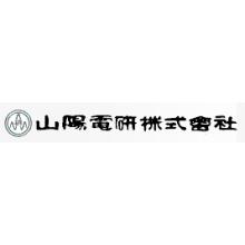山陽電研株式会社 企業イメージ