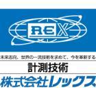 株式会社レックス 企業イメージ