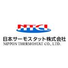 日本サーモスタット株式会社 企業イメージ