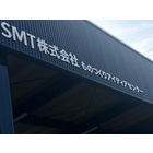 SMT株式会社 企業イメージ