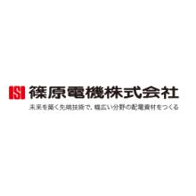 篠原電機株式会社 企業イメージ
