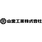 山金工業株式会社 企業イメージ