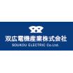 双広電機産業株式会社 企業イメージ