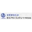 近江アサノコンクリート株式会社 企業イメージ