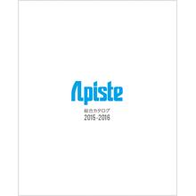 株式会社アピステ 企業イメージ