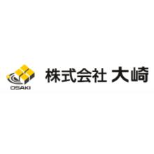 株式会社大崎 企業イメージ