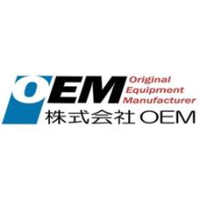 株式会社OEM 企業イメージ