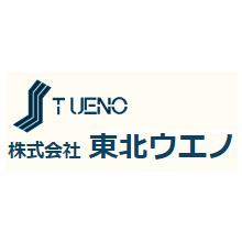株式会社東北ウエノ 企業イメージ