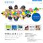 株式会社高陽印刷所 企業イメージ