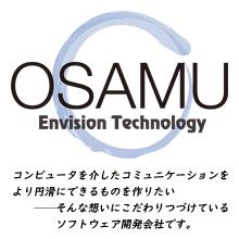 株式会社オサムインビジョンテクノロジー 企業イメージ