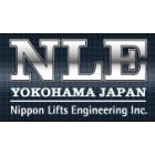株式会社日本リフツエンジニアリング 企業イメージ