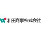 和田商事株式会社 企業イメージ