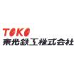 東光鉄工株式会社 企業イメージ