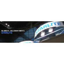 スターライト販売株式会社 企業イメージ