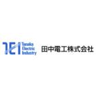 田中電工株式会社 企業イメージ