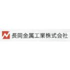 長岡金属工業株式会社 企業イメージ
