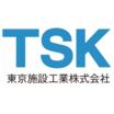 東京施設工業株式会社 企業イメージ