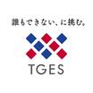 東京ガスエンジニアリングソリューションズ株式会社 企業イメージ