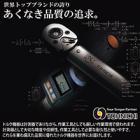東日企業情報TOPイメージ_W220pix.jpg