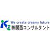 株式会社関西コンサルタント 企業イメージ