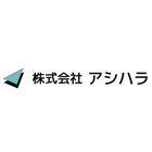 株式会社アシハラ 企業イメージ