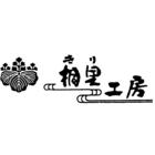 桐里工房 企業イメージ