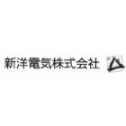 新洋電気株式会社 企業イメージ