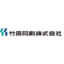 竹田印刷株式会社 企業イメージ