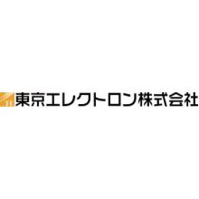 東京エレクトロン株式会社 企業イメージ